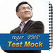 Framework for 10 PMP® and CAPM® Practice Exam Questions