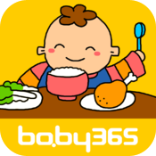 吃饭了-麦粒认知绘本-baby365